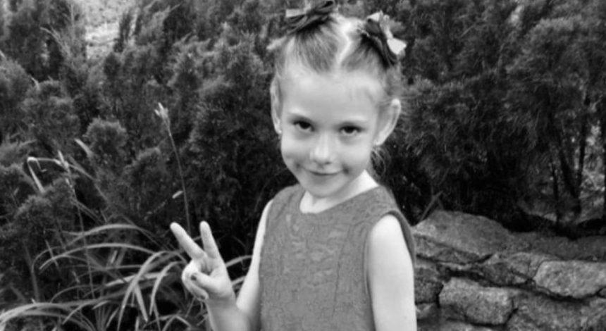 Убийство 6-летней Мирославы Третьяк: в полиции не подтвердили версию о еще одном фигуранте