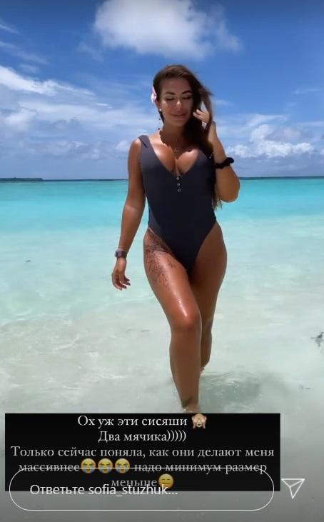 Стужук тепер хоче зменшити груди / instagram.com/sofia_stuzhuk