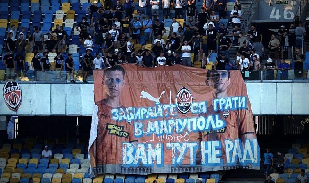Банер на адресу Шахтаря / фото facebook.com/druzidynamo