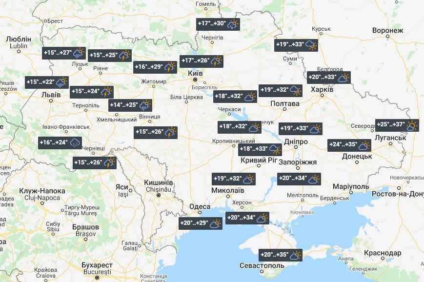 Погода в Україні 6 серпня / фото УНІАН