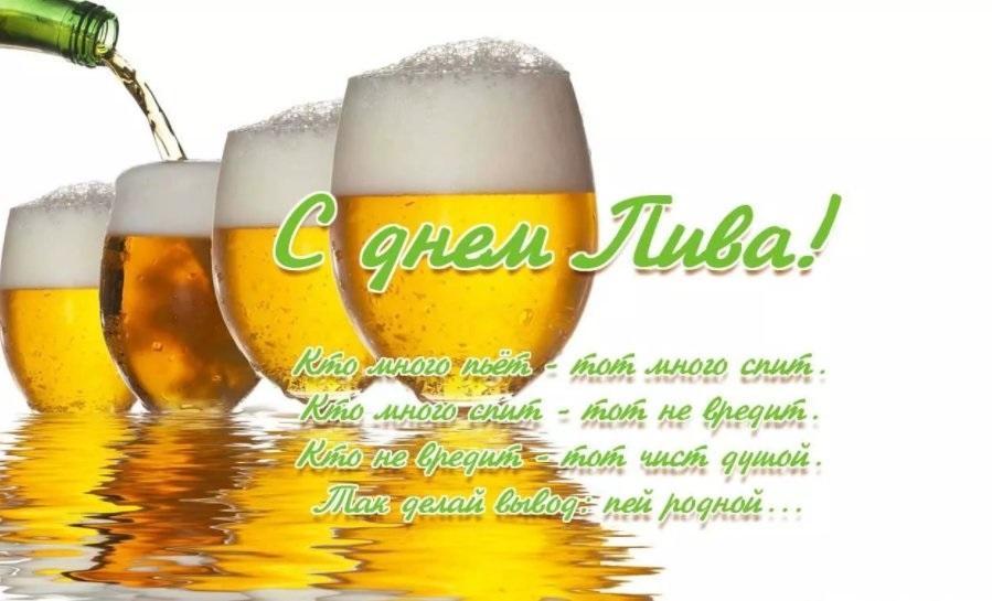 Листівка для шанувальників пива / bipbap.ru