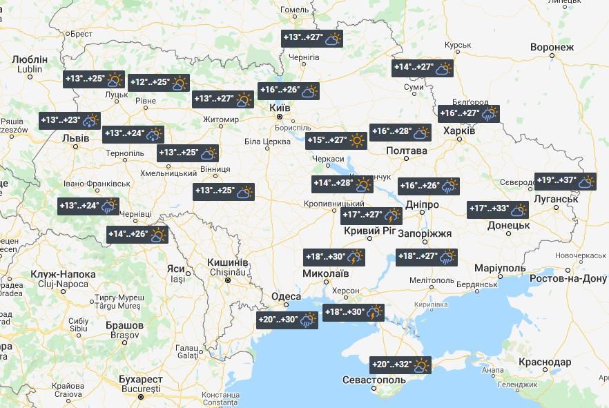 Погода в Украине 3 августа / фото УНИАН