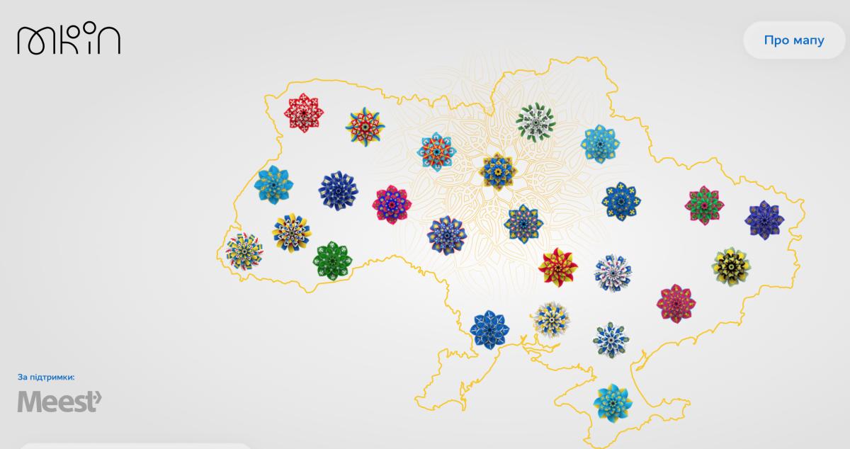 Мапа містить функціонал пошуку за локацією та датою / скріншот, ukraine30.mkip.gov.ua