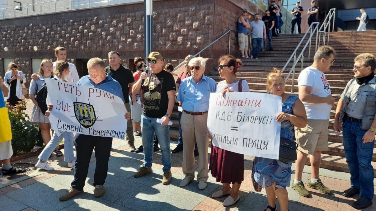 Акция в поддержку Семена Семенченко / фото УНИАН, Дмитрий Хилюк