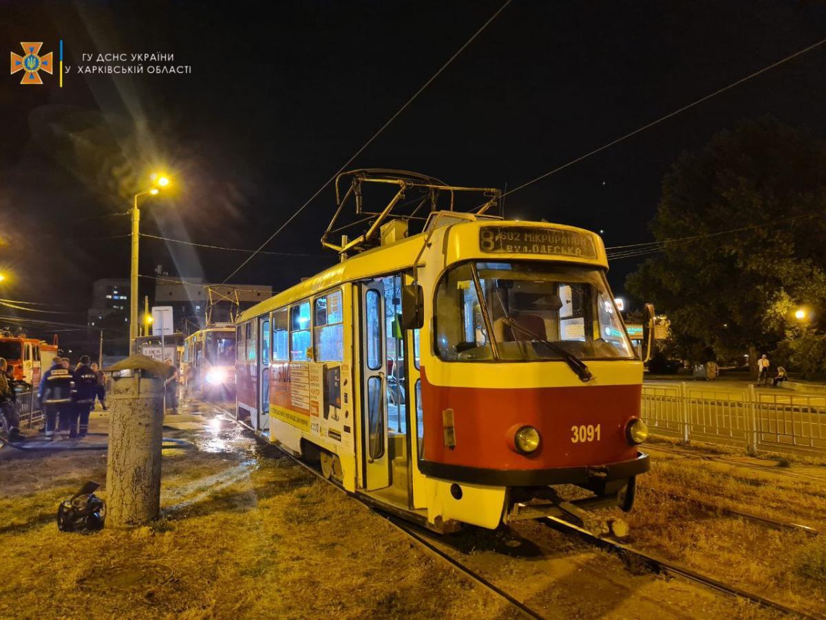 В Харькове вспыхнул трамвай / фото ГСЧС Харьковской области