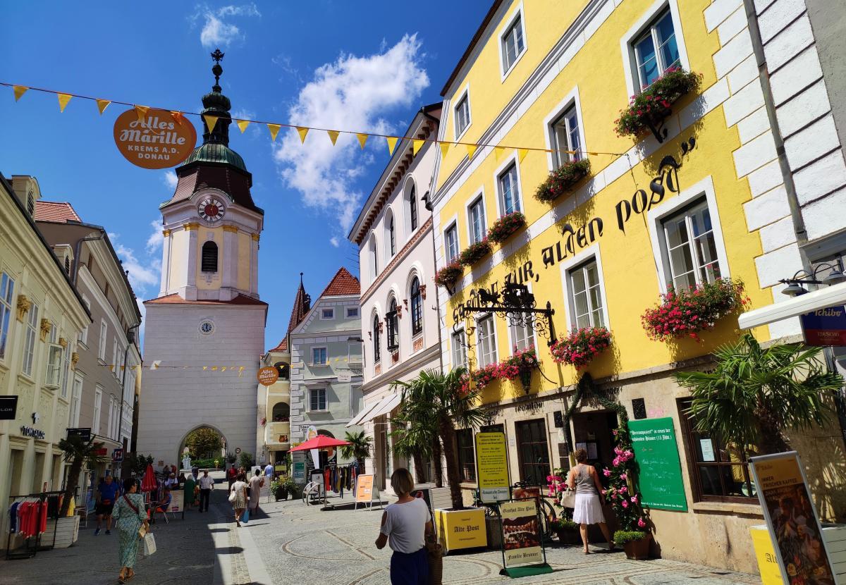 Життя в Австрії вирує, а маски на вулицях поки не потрібні / фото Марина Григоренко