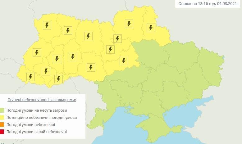 Штормовое предупреждение на 5 августа / фото Укргидрометцентр