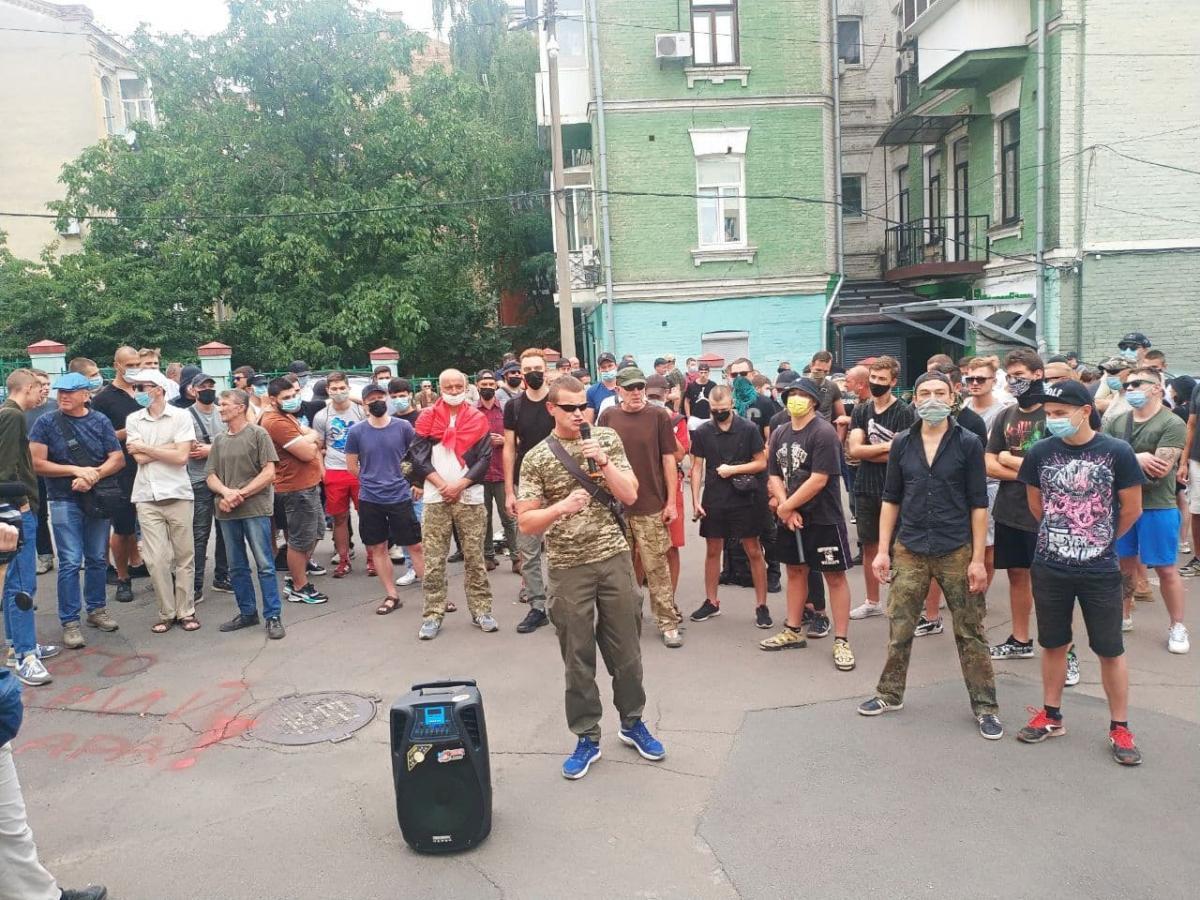 В Киеве прошел митинг против ОПЗЖ / фото УНИАН, Дмитрий Саенко