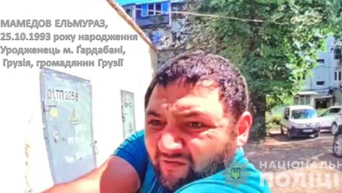 Особисті дані Ельмураза Мамедового, підозрюваного у вбивстві іноземця в Одесі / od.npu.gov.ua