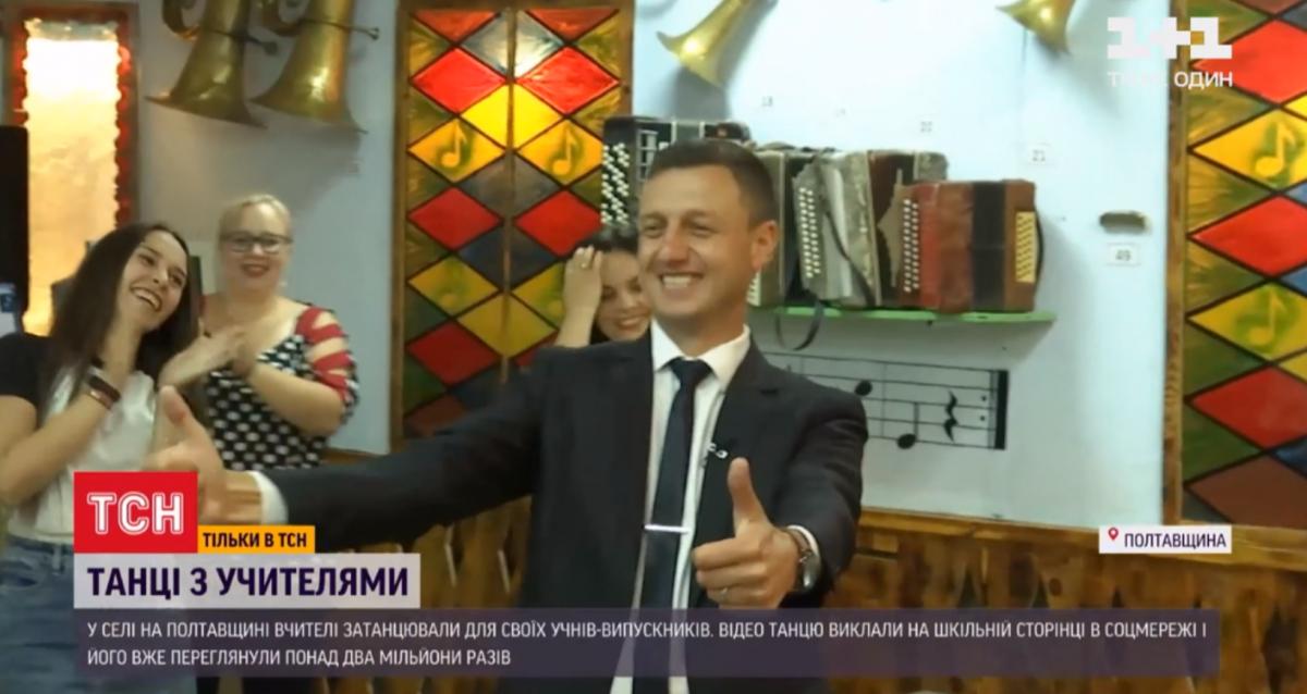 Василий Васильевич уже размышляет о будущих планах / скриншот