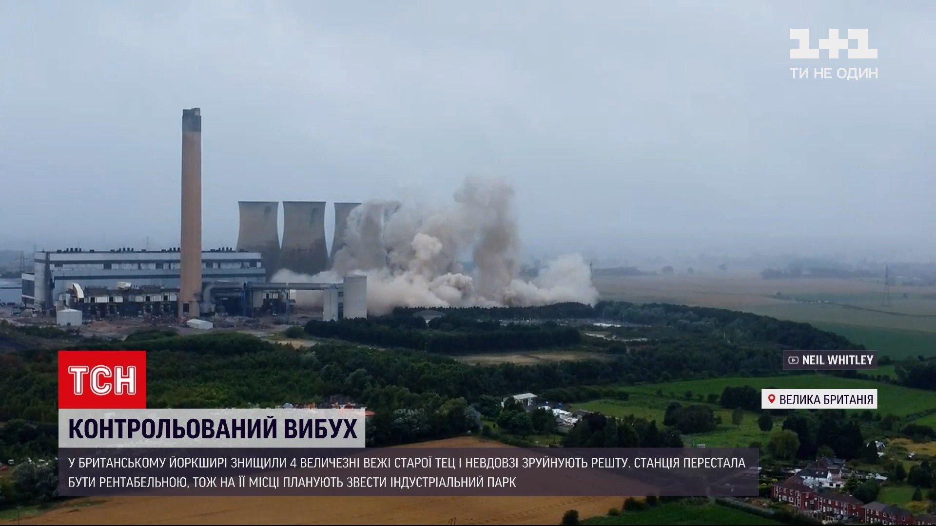 К взрыву готовились девять месяцев / скриншот извидео