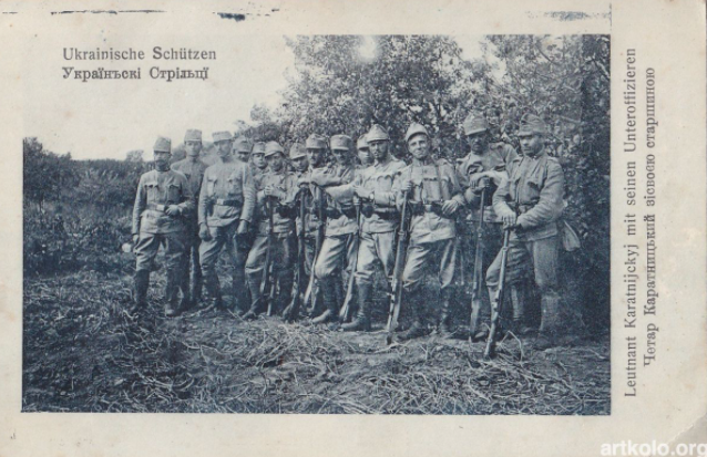 Бой на горе Маковка был крупнейшим сражением Украинских сечевых стрельцов, которые воевали на стороне Австро-Венгрии против российской армии / artkolo.org