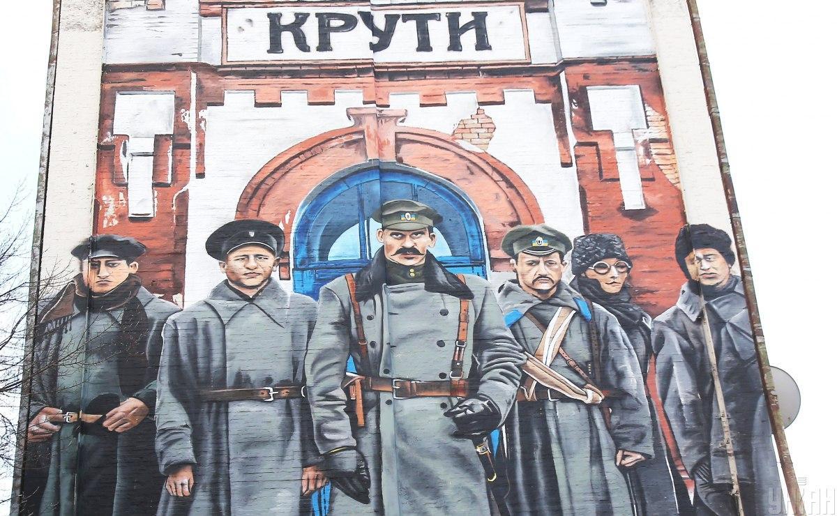 Есть сведения, что после боя под Крутами российское советское войско на несколько дней потеряло боеспособность /УНИАН