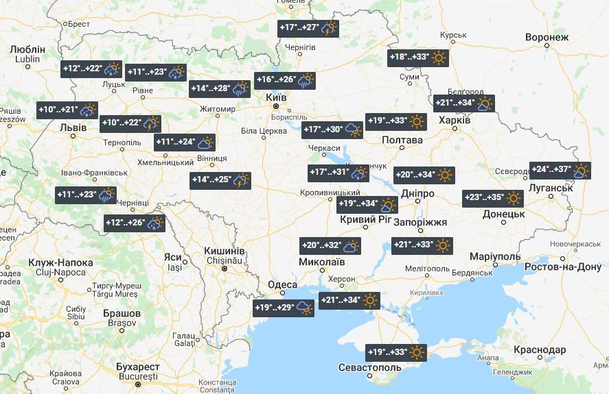 Погода в Украине 6 августа / фото УНИАН