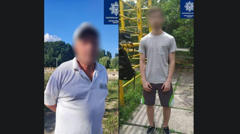 Поліція упіймала двох збоченців / Facebook, Патрульна поліція України