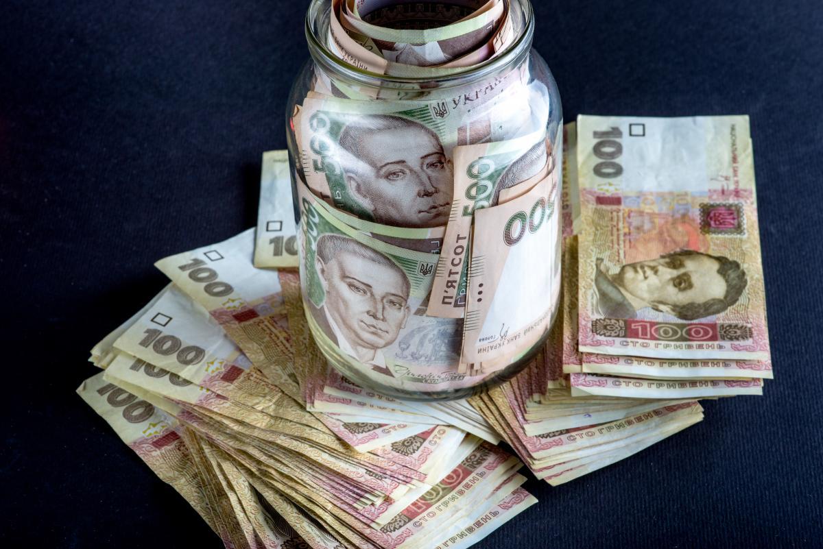 Бюджет Пенсионного фонда должен составить 531 миллиард гривен / фото ua.depositphotos.com