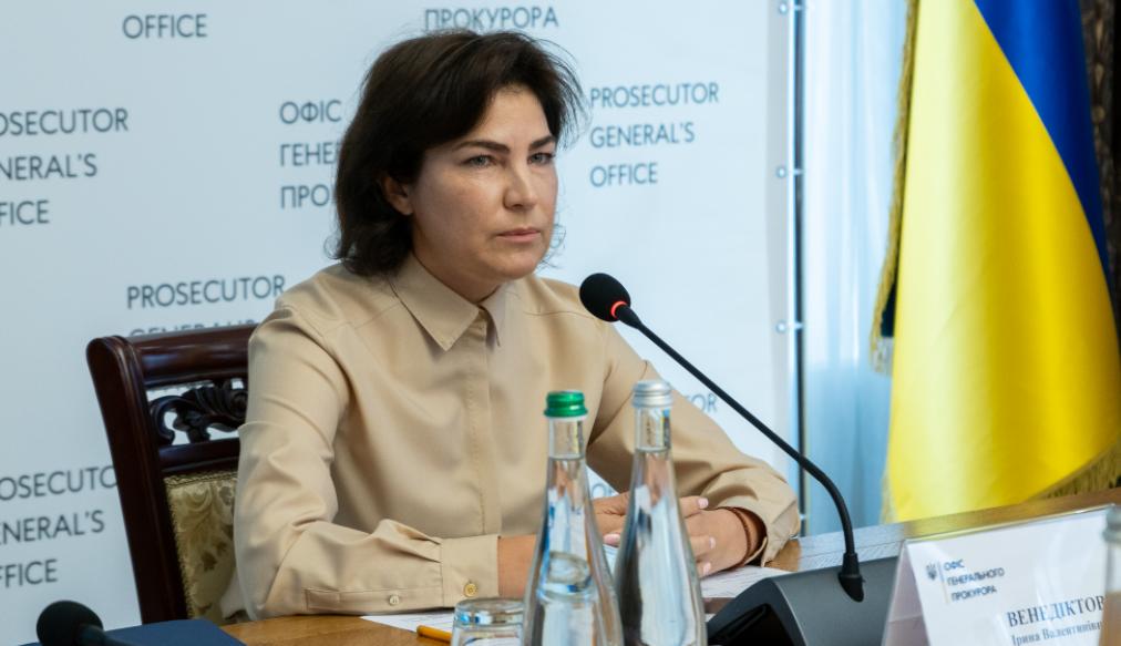 Ірина Венедіктова повідомила, що матеріали кримінального провадження щодо Іловайськабудерозсекречено / gp.gov.ua