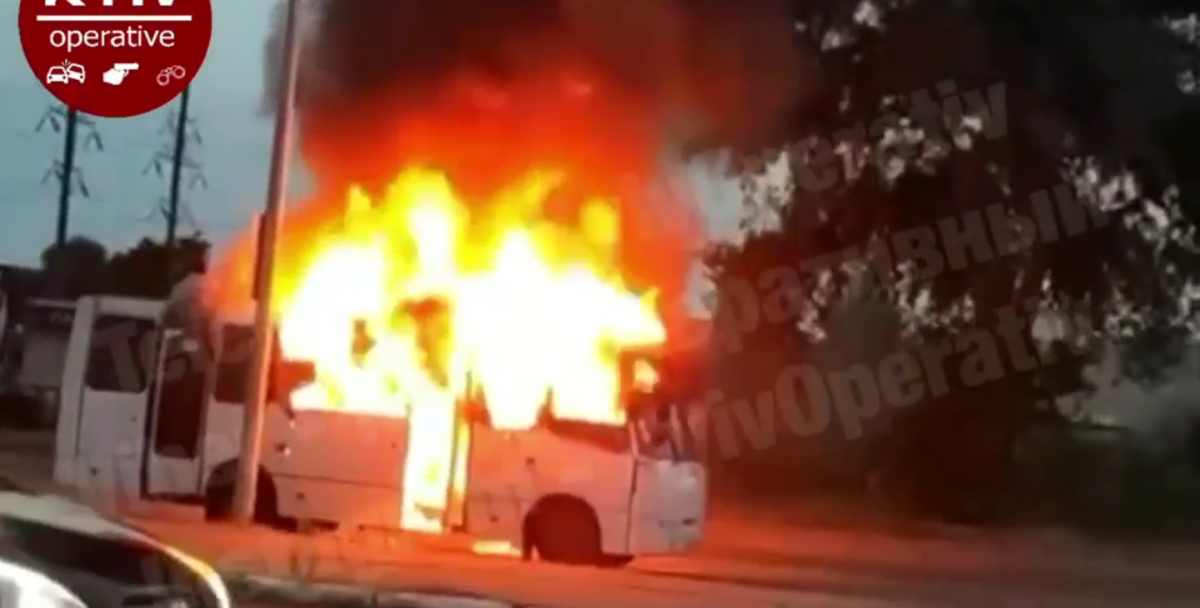 Пожежа потрапила на відео / скріншот відео
