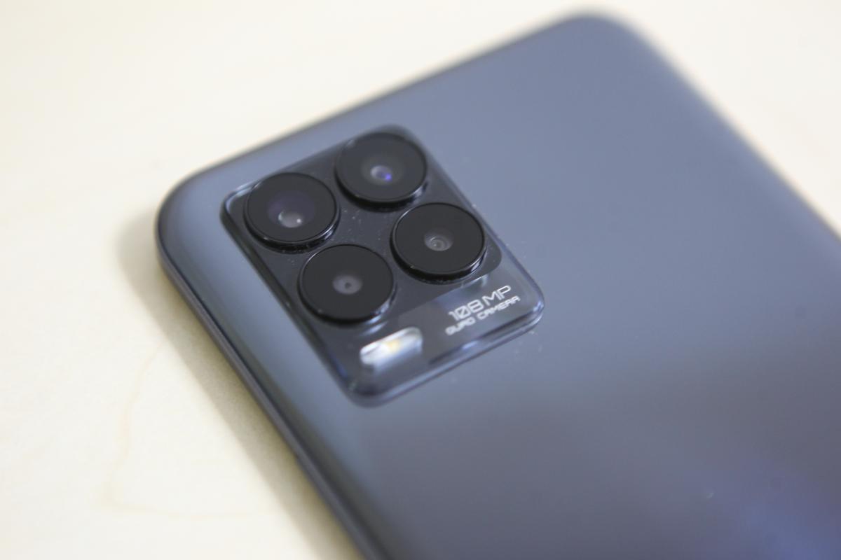 Новинка отримала 108-мегапіксельну камеру / фото УНІАН