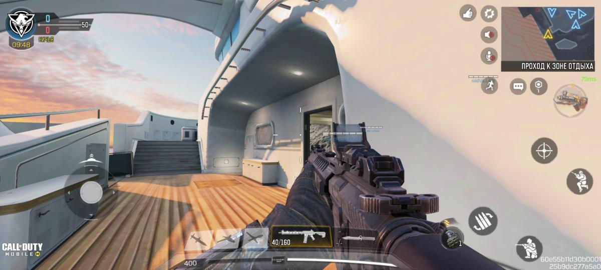 Call of Duty Mobile / скриншот