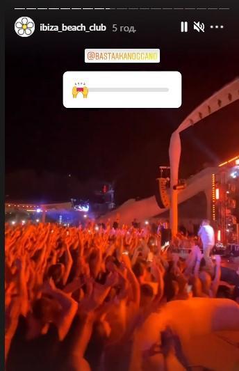 Баста в Одессе / скрин instagram.com/ibiza_beach_club/