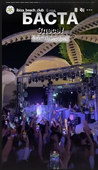 Концерт Басты в Одессе / скрин instagram.com/ibiza_beach_club/