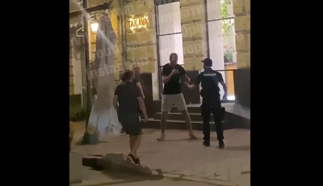 На Подолі знову сталася вулична бійка / скріншот з відео