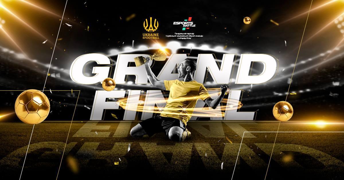 Соревнования можно будет посмотреть в прямом эфире /фото ESportsBattle