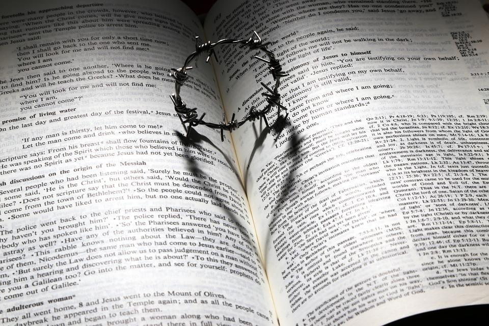 Яке церковне свято 13 Вересня / pixabay.com