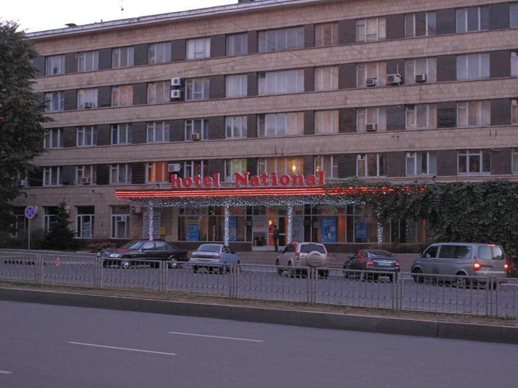 """Готель """"Національ"""" у Харкові / фото facebook.com/anticor.kharkiv"""