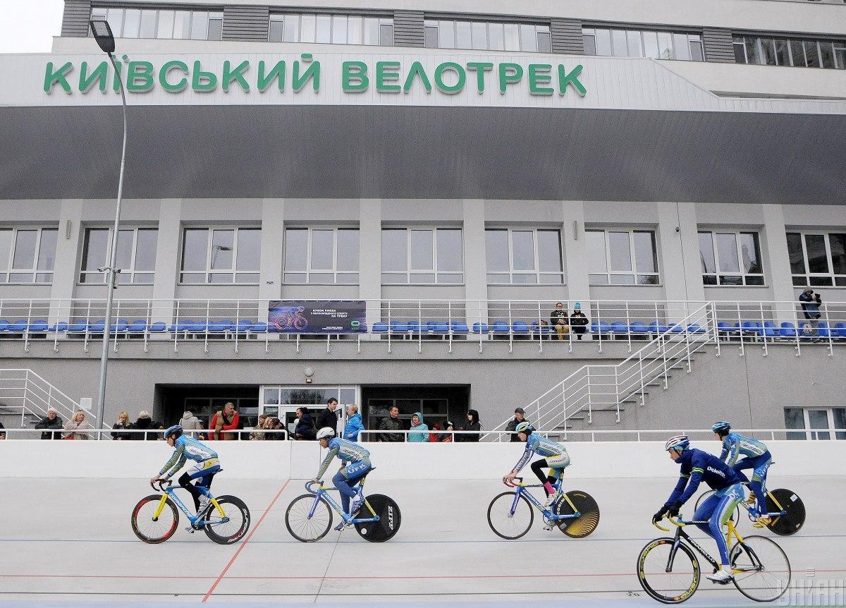 Киевский велотрек / Фото-Алексей Иванов, УНИАН