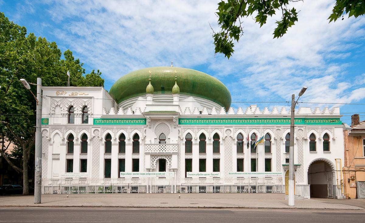 Арабский культурный центр / hor.net.ua
