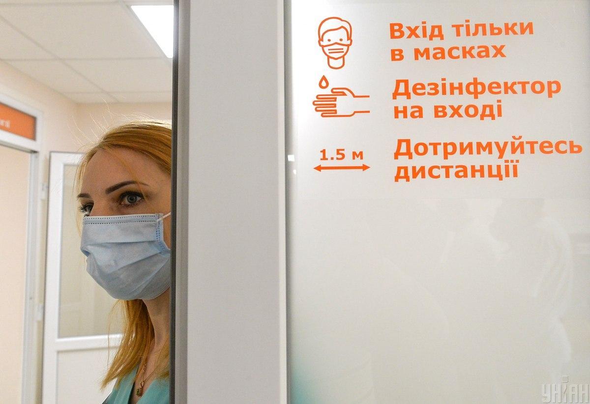 За минувшие сутки в Украине COVID-19 обнаружили у 417 человек / фото УНИАН