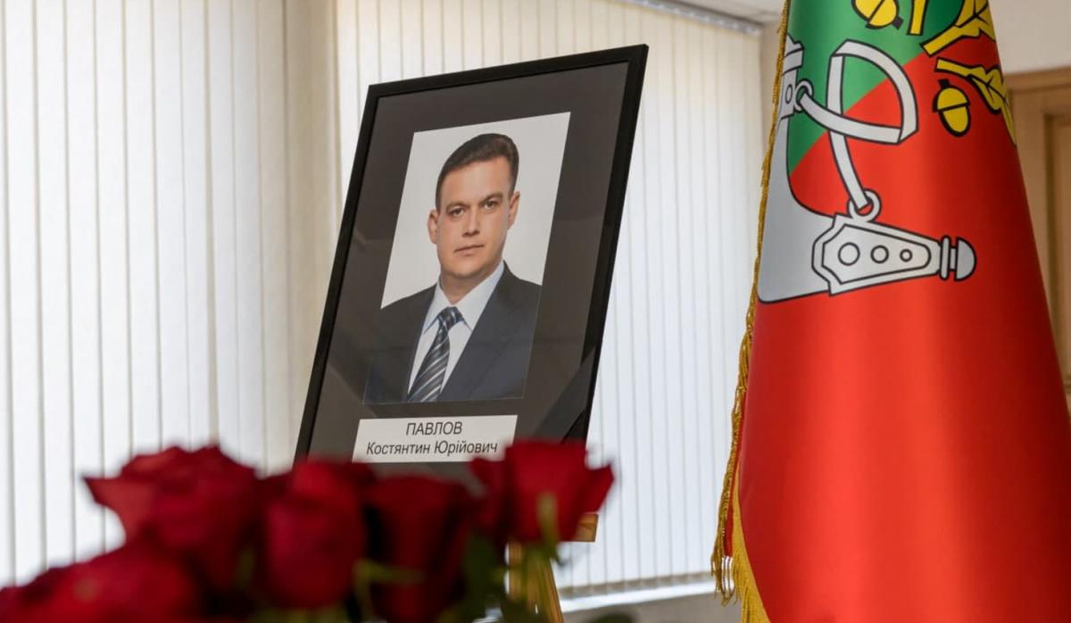 Павлова поховають 19 серпня в Кривому Розі / фото: kr.gov.ua