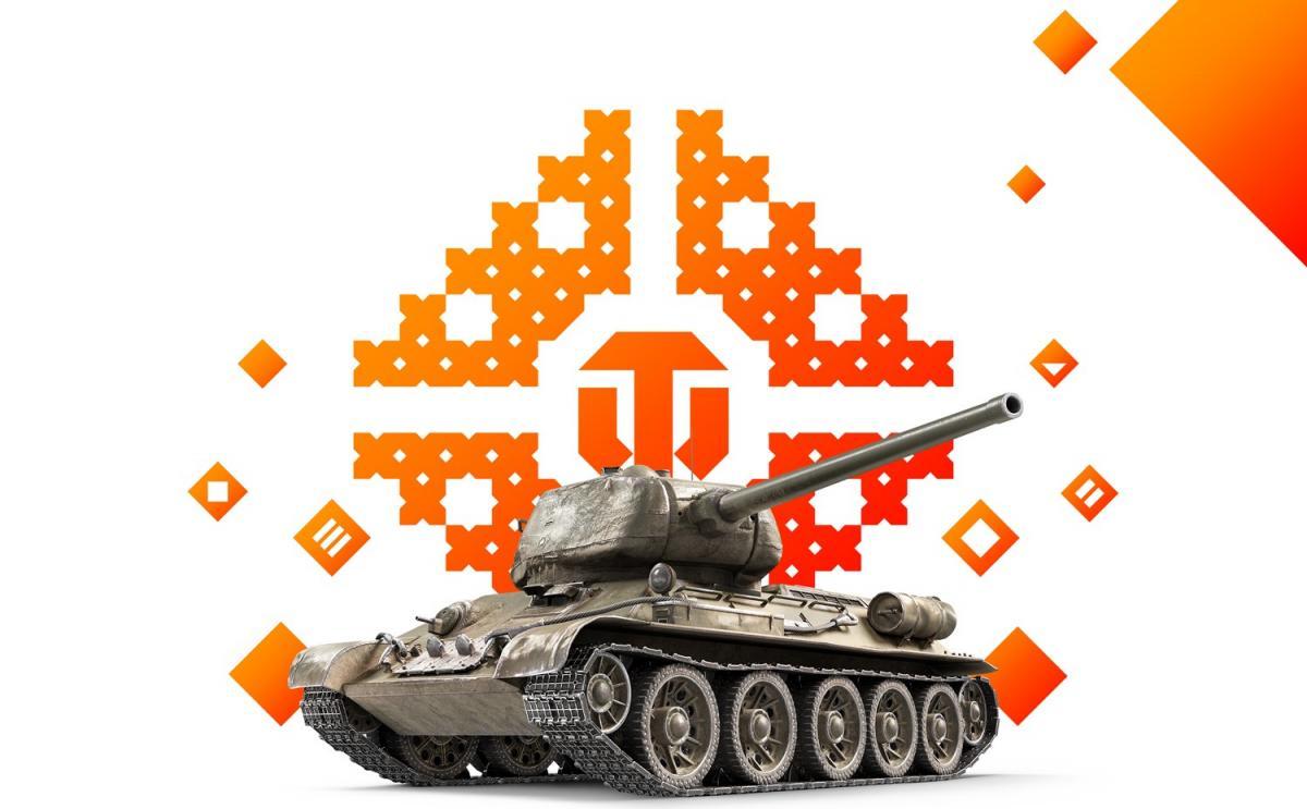 """""""День танкіста 2021"""" пройде 12 вересня / фото Wargaming"""