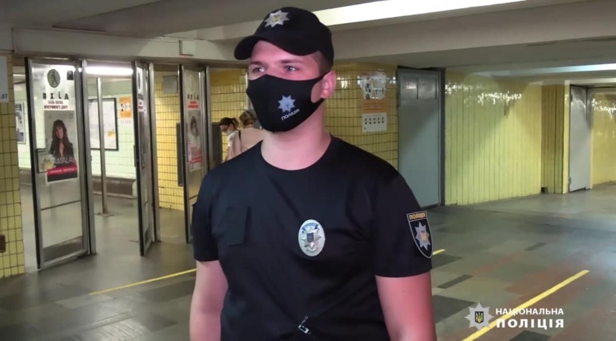 Сам коп не считает свой поступок героическим / фото - facebook.com/UA.KyivPolice