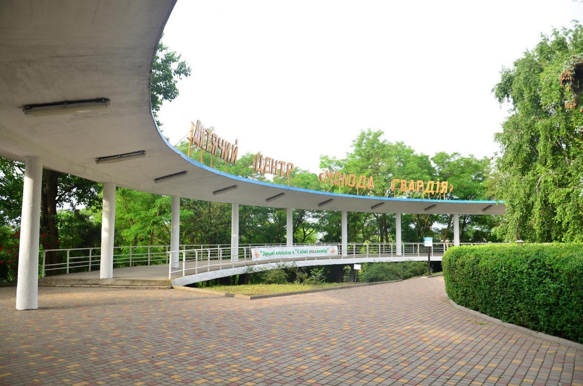 Центр «Молодая гвардия» занимает площадь 30,8 га / фото facebook.com/molodagvardiya