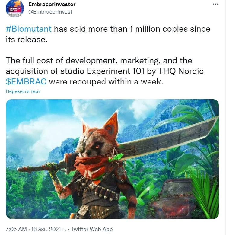 Продажі Biomutant / фото twitter.com/EmbracerInvest