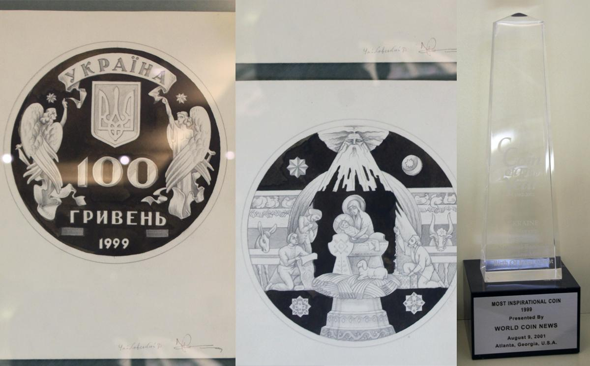 Монета «Рождество Христово» и «Награда за самую вдохновляющую монету» / Дмитрий Шварц