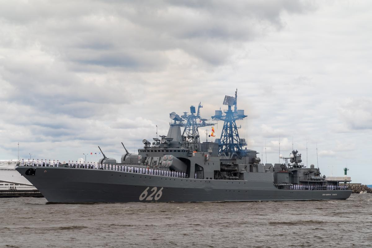 "Spain did not let the ship ""Vice Admiral Kulakov"" into its port / photo ua.depositphotos.com"