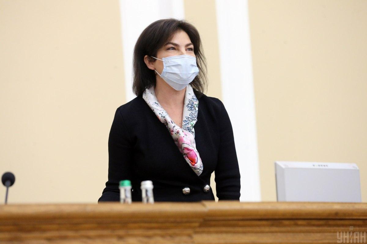 Irina Venediktova published details of high-profile case against parliamentarians / UNIAN