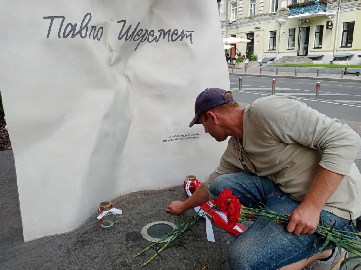 Павел Шеремет делал многое для Беларуси / фото facebook.com/valerij.slepuhin