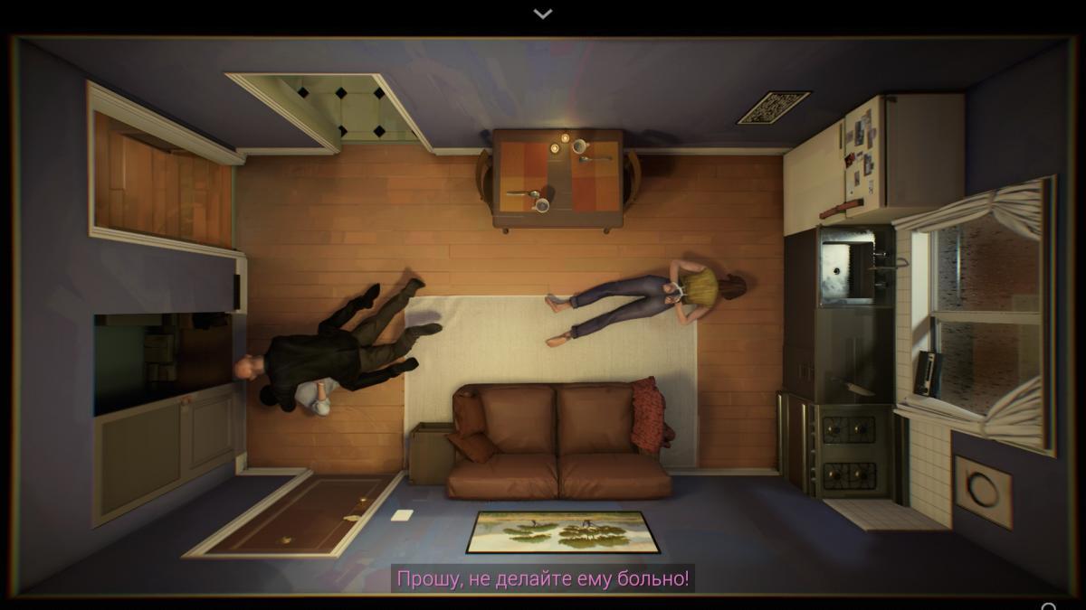 Полицейский очень уж быстро переходит к убийству главного героя / скриншот