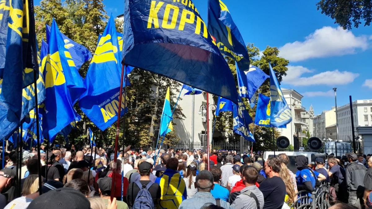 An action / photo of UNIAN / Dmytro Khilyuk took place near the President's Office