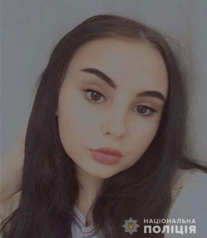 Снимок девочки, которая исчезла в Днепре / фото - facebook.com/PoliceDniproRegion