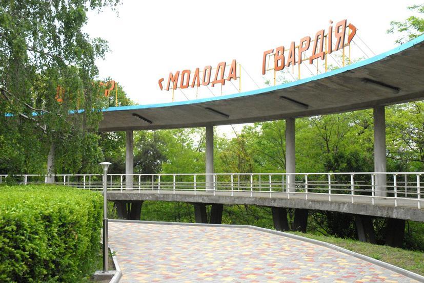 В комплексе находились сотни детей в возрасте 9-17 лет / фото moloda-gvardiya.com.ua
