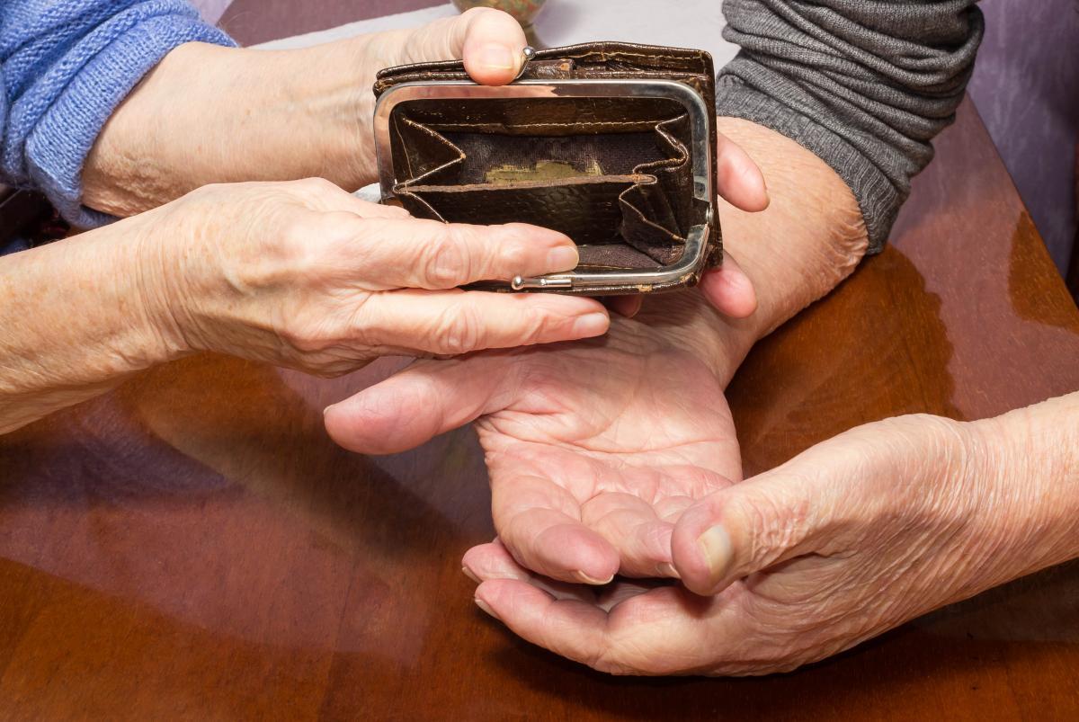 С 1 декабря в Украине вырастет минимальная пенсия /фото ua.depositphotos.com