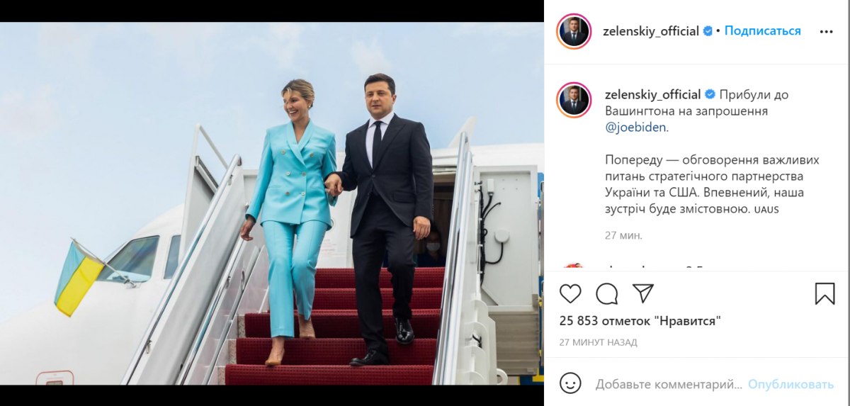 фото Instagram / zelenskiy_official
