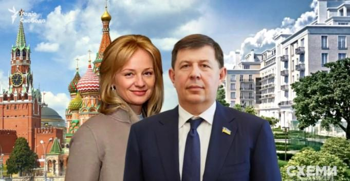 """Козак с женой / коллаж """"Схемы"""""""