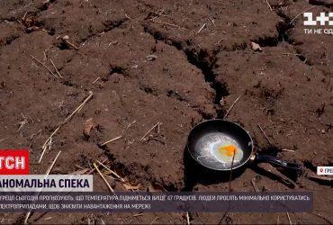 В Греции фиксируют аномальную жару